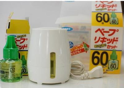 khuyến mại sữa bỉm 2