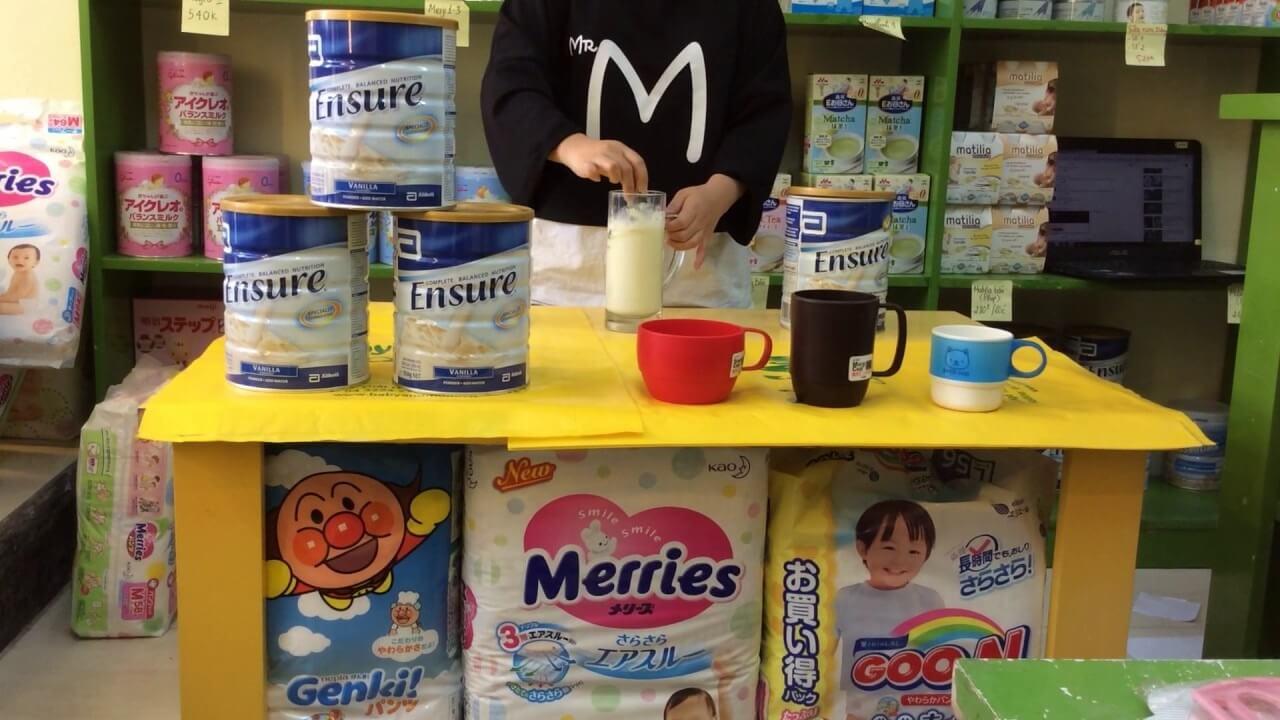 Cách-pha-sữa-Ensure-Úc-đúng-chuẩn-hướng-dẫn-của-hãng