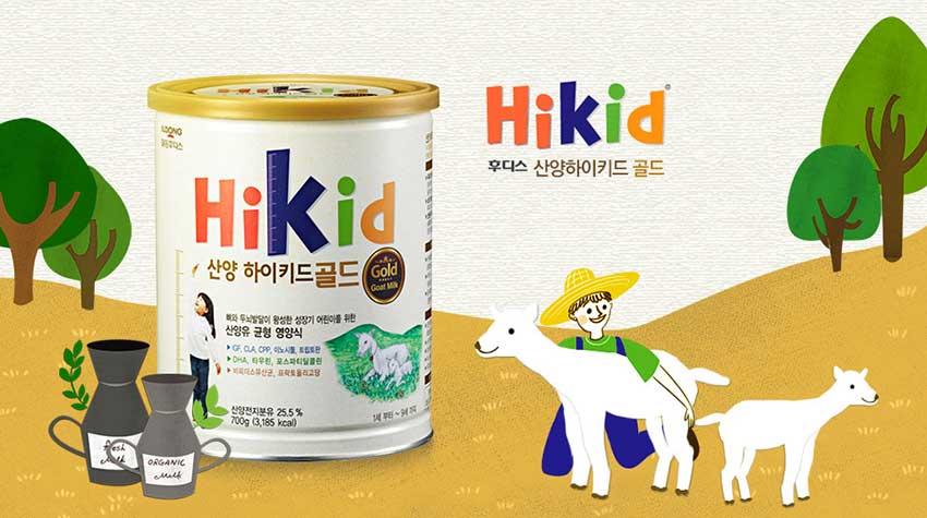 Sữa Hikid Hàn Quốc nguồn nguyên liệu liệu từ tự nhiên tuyệt đối an toàn