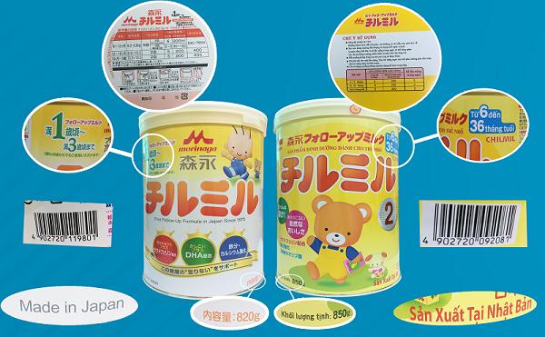 Phân biệt sữa morinaga nhập khẩu và sữa morinaga nội địa