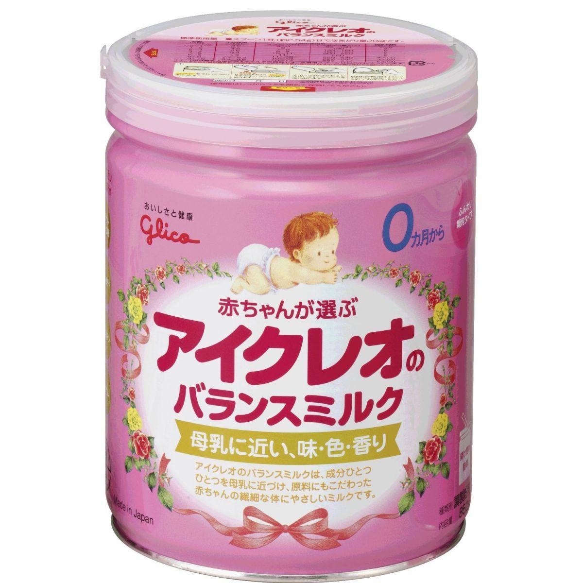 SỮA GLICO của Nhật thanh mát dễ uống cung cấp đủ dinh dưỡng cho bé1