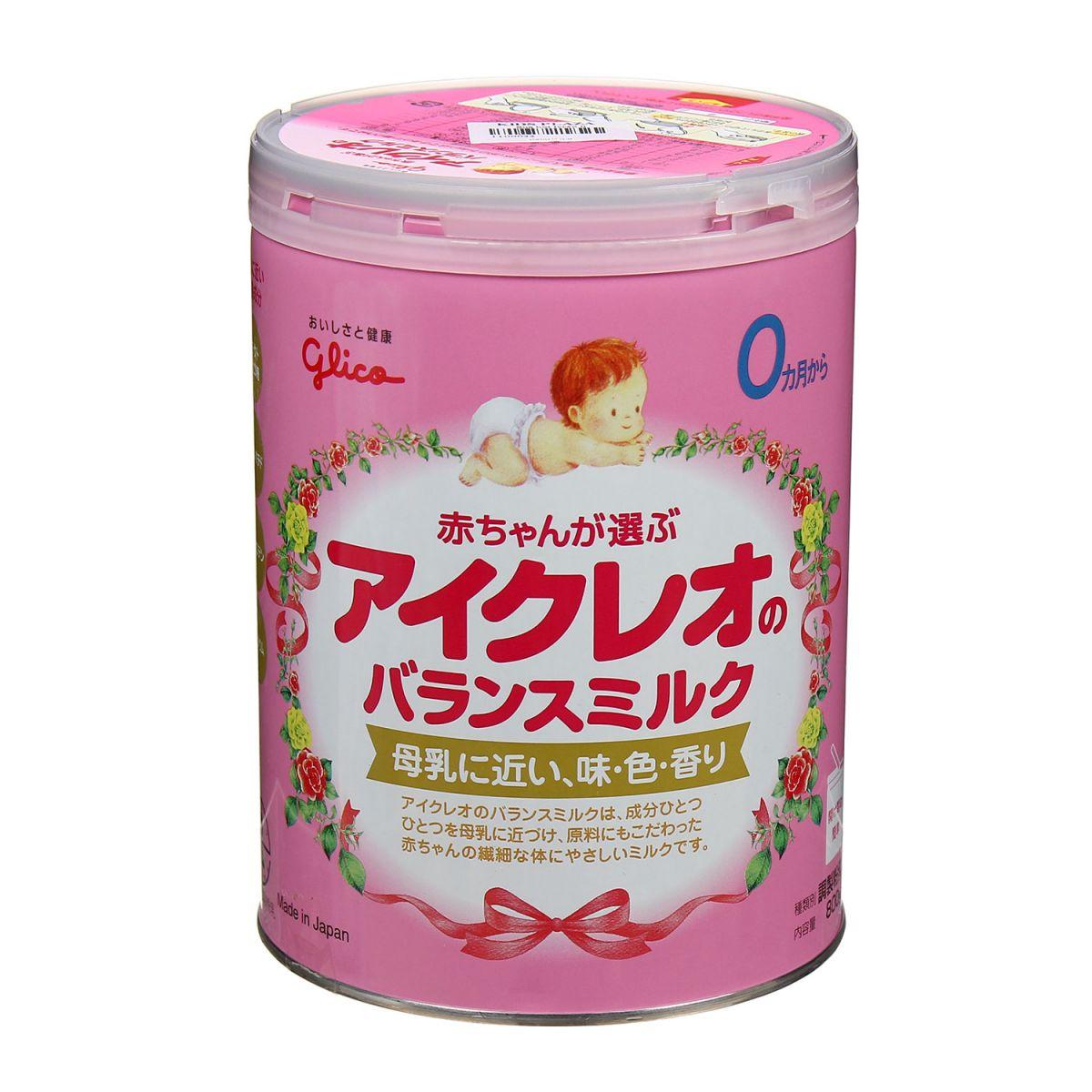 Sữa Glico số 0 nhập khẩu nguyên lon từ Nhật bản