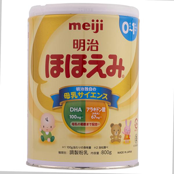 Sữa Meiji 0-1
