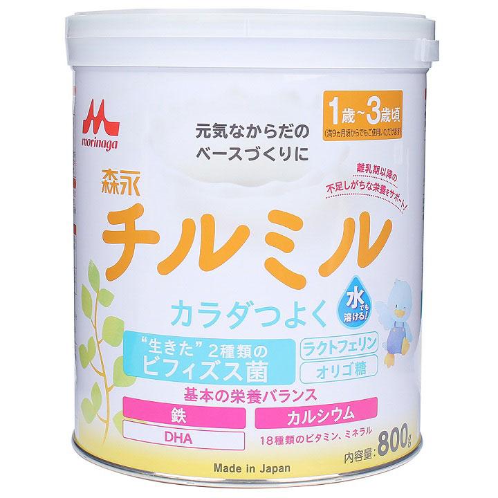 Sữa morinaga số 9 hàng nội địa nhật