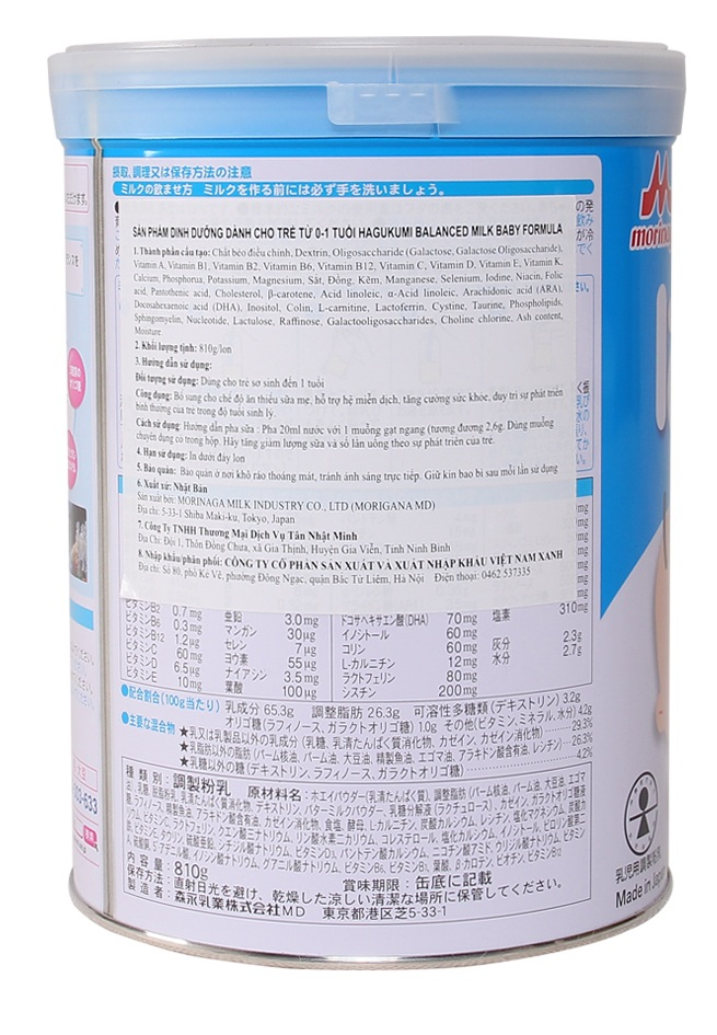 Sữa morinaga số 0 hàng nội địa nhật nay đã được nhập khẩu chính ngạch về việt nam giúp mẹ yên tâm về nguồn gốc xuất xứ của sữa